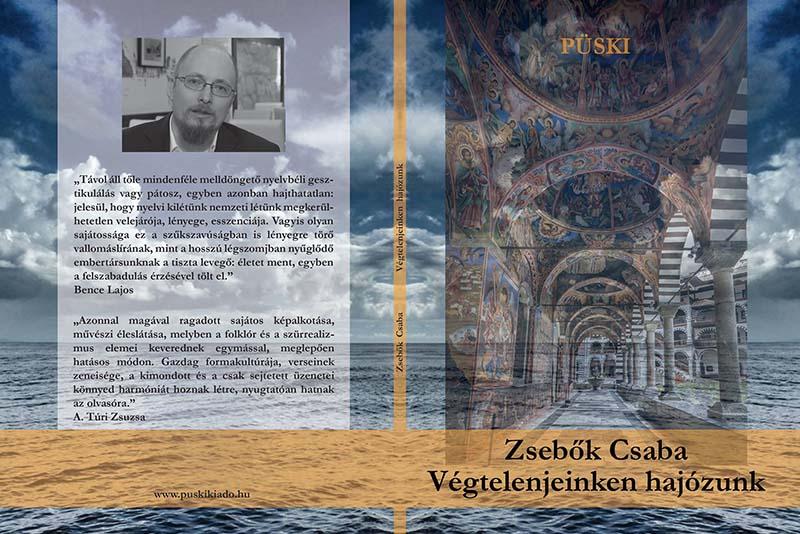 Zsebők Csaba - Végtelenjeinken hajózunk borító
