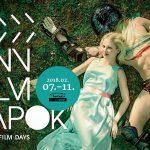 Februárban már a hetedik Finn Filmnapok érkezik a Toldi Moziban